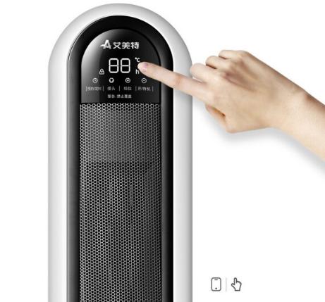 如何轻松抵抗寒流?你需要冷暖两用立式取暖器