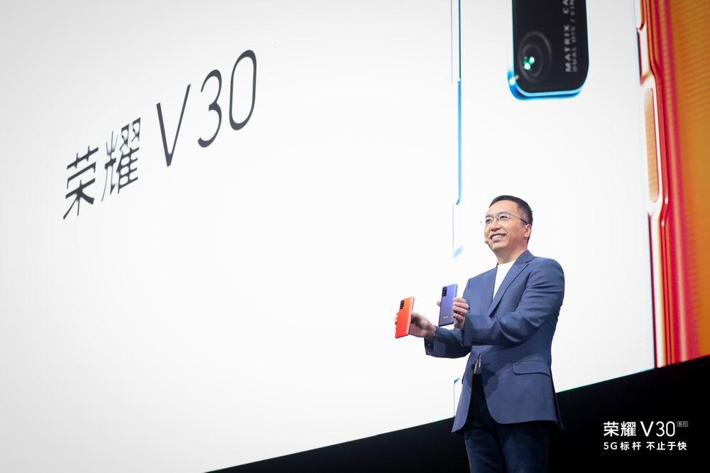 百万亿元市场争夺战打响 5G标杆荣耀V30系列售价3299元起