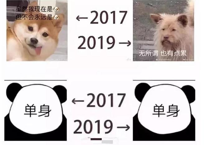2017年-2019年这波秀,科技大佬们 2017年至2019年发生了什么