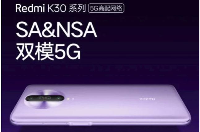 骁龙765G   红米K30  诺基亚8.2  OPPOReno3Pro 5G将发布