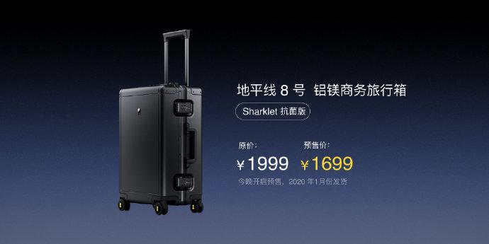 """侃哥:老罗发布会上卖""""鲨鱼皮"""";骁龙865正式发布"""