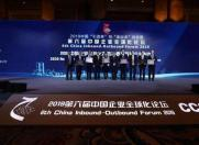 中国企业加速进入全球投资市场 家电却在冬眠?