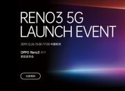 科技来电:OPPO Reno 3 5G新品搭载骁龙765G 和K30掰手腕