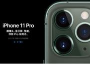 网友猜测的手机摄像头 苹果的设计是真的