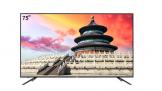 全家的新年惊喜  元旦礼物首选75英寸4K超高清电视