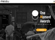 2019魅族年度影像大赛今日开始 免费赢魅族17 5G手机和万元现金