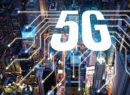 5G+工业互联网驱动工业经济高质量发展