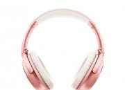 当粉色和数码产品碰撞在一起  粉色无线头戴式蓝牙耳机