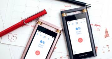 2020年王炸年会礼品推荐:自带转写功能的讯飞录音笔SR501
