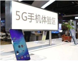 京东 苏宁 年货节5G手机争地盘