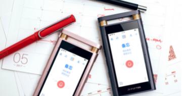 讯飞录音笔SR501是否适合做商务礼品?实用又极富科技感