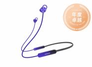 """荣耀xSport PRO蓝牙耳机获得太平洋电脑网""""2019年度卓越运动耳机"""""""