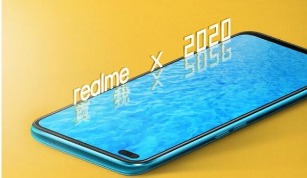 杨幂代言realme真我手机 并助力X50新品