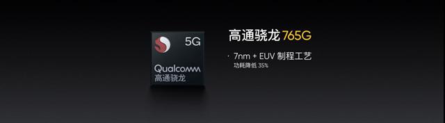 5G双组网realme X50发布 鹰眼四摄畅速屏realmeUI处处精彩