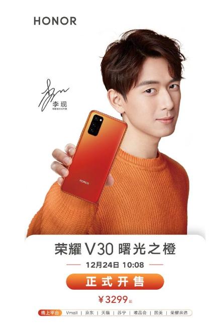 荣耀V30曙光之橙 之后    Redmi Note 8 Pro暮光橙1月9日首销
