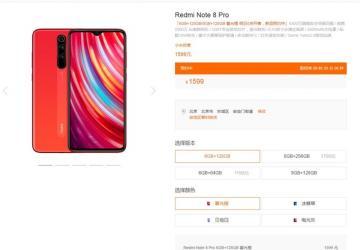 科技来电:Redmi Note8pro暮光橙首发 更有魔兽世界定制ip版本