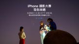 侃哥:苹果举行夜间模式摄影大赛;Insta360推出模块化运动相机