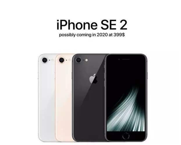小屏旗舰iPhoneSE2可能酷似iPhone8 真的就这么没新意吗?