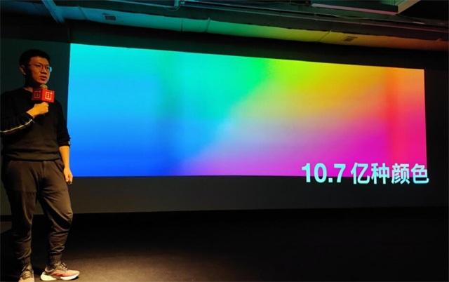 一加科技野心勃勃 120Hz 2K分辨率完成研发 水准比肩苹果三星