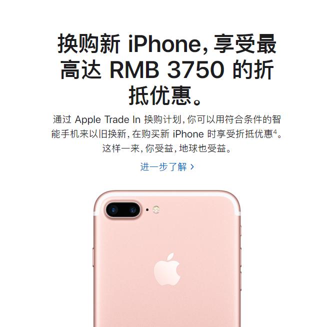 侃哥:三星S20+5G真机曝光;Apple官网下调以旧换新补贴