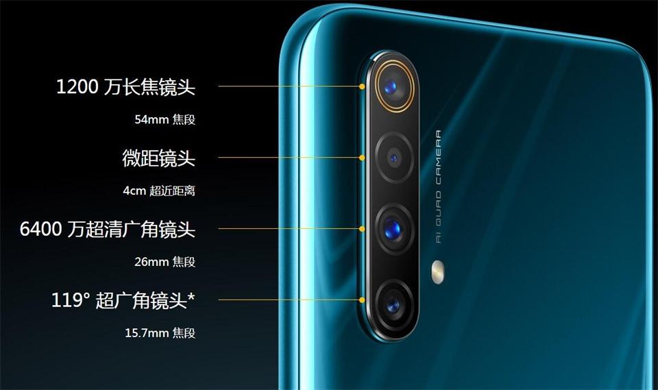 "realme真我X50测评 中端5G""芯""机打响2020全民5G风潮"