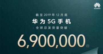荣耀年货节战报出炉:荣耀V30系列斩获京东、天猫双平台5G手