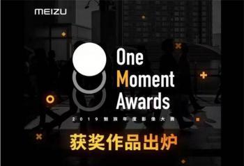 2019魅族年度影像大赛完美落幕 《烈火英雄》摘取桂冠