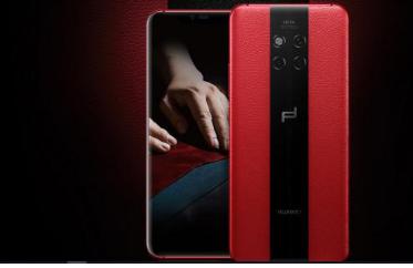价值万元的 保时捷 手机,华为P40系列也有保时捷版本,你要买吗 ?