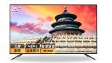 新年礼物   75英寸4K超高清HDR人工智能电视