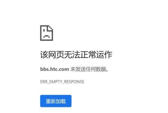 科技来电:HTC关闭国内论坛 智能手机业务分崩离析