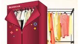 干衣机烘干 减少衣物晾晒更可高温杀毒