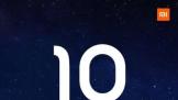 下午14点小米10发布会 会是传说中的小米10的起步价是4999吗