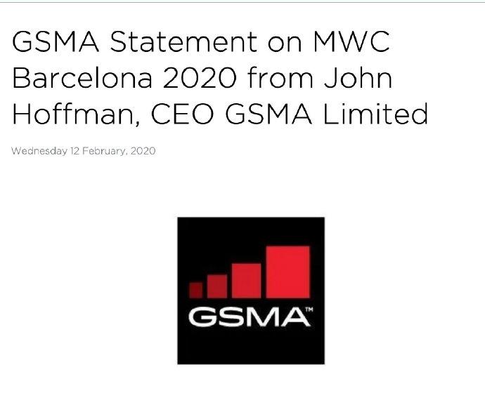 侃哥:GSMA官方正式确认取消MWC 2020