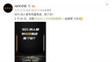 侃哥:告别电量焦虑 iQOO 3配备55W超快闪充+4440mAh电池