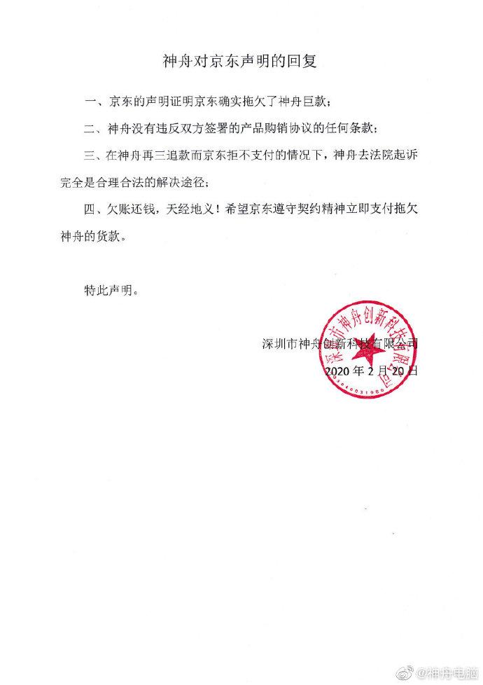 http://www.k2summit.cn/shehuiwanxiang/2011974.html