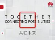 华为线上发布会关键词:折叠、多屏协作、创造力、WiFi6