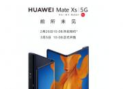华为matexs折叠屏手机16999元  今天10:08开启预售