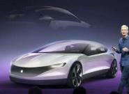 苹果去年大幅减少自动驾驶汽车测试