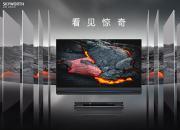 一台电视该有的自我修养是什么?创维W81系列缔造新型电视形态