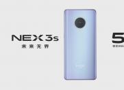 NEX 3S旗舰新品搭载骁龙865,性能全面升级