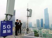 """国内5G""""新基建""""提速:2020年底将开通60万座基站"""