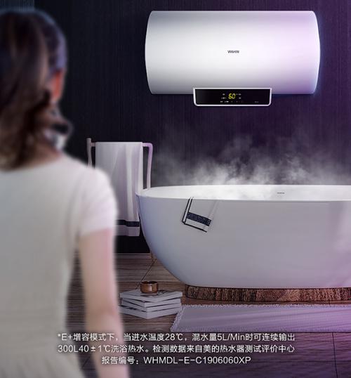 双重抑菌更健康 华凌YJ2电热水器呵护每一寸肌肤