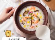 幸福可能就是一碗汤  小熊紫砂炖煮鲜浓汤