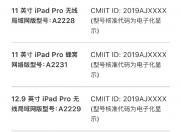 侃哥:全新iPad Pro在Apple官网偷跑 iPhone 12 Pro独享ToF