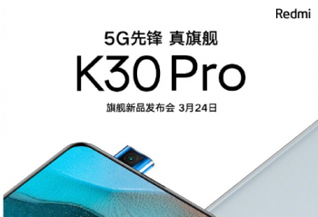 Redmi K30 Pro 极致全面屏,升降式前摄+新配色