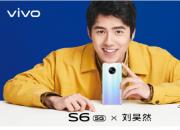 刘昊然的vivoS6系列香 还是王一博的Redmi K30 Pro香?