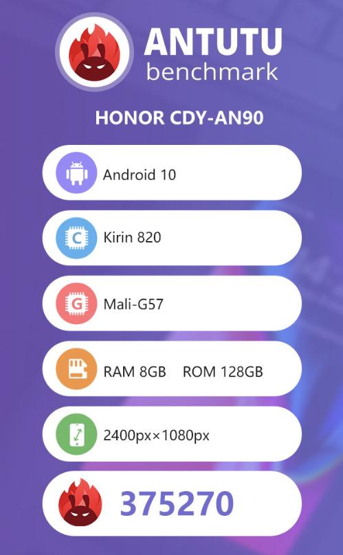 疑似荣耀30S跑分曝光 搭载麒麟820 5G SoC