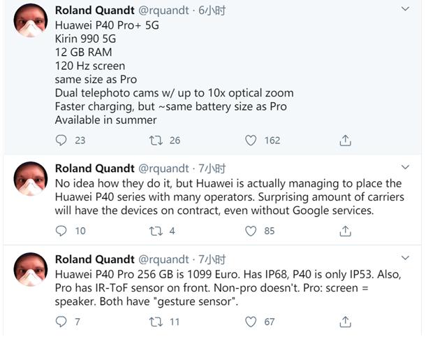 售价曝光 华为P40 Pro 256GB版售价约合人民币8500元