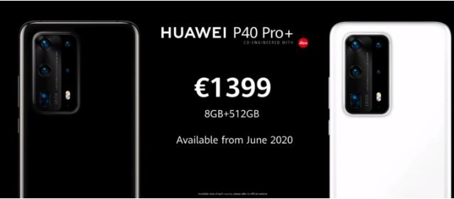 贫穷限制了想象   P40 Pro+起售价高达人民币10854元