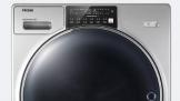 洗衣机高温杀菌?首个通过中家院测试的品牌来了,是海尔!